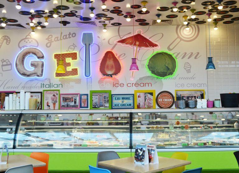 Marmalad World - Gelato, италиански сладолед