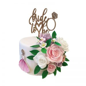 Ботикова торта за моминско парти от Marmalad World
